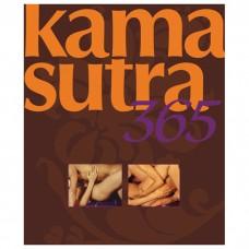 Kama Sutra 365 Book